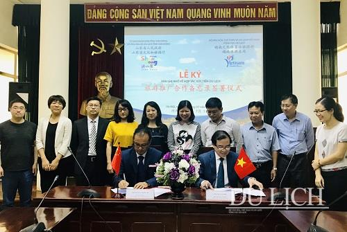 Ký kết Bản ghi nhớ hợp tác xúc tiến du lịch Việt Nam - Sơn Đông Trung Quốc